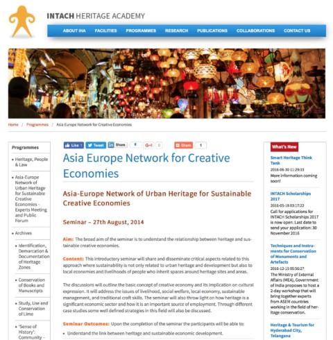 Relevance of Creative Economy in Sustainable Development