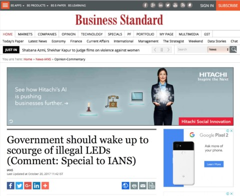 Government should wake up to scourge of illegal LEDs